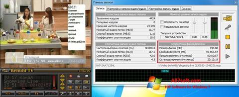 Screenshot Behold TV per Windows 7
