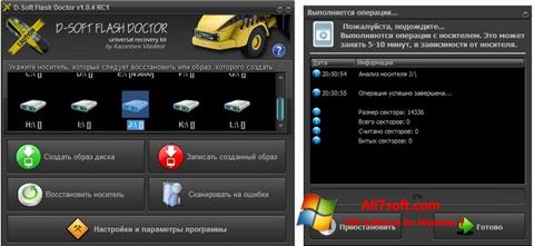 Screenshot D-Soft Flash Doctor per Windows 7