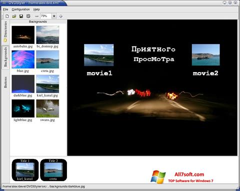 Screenshot DVDStyler per Windows 7