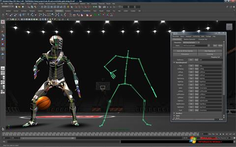 Screenshot Autodesk Maya per Windows 7