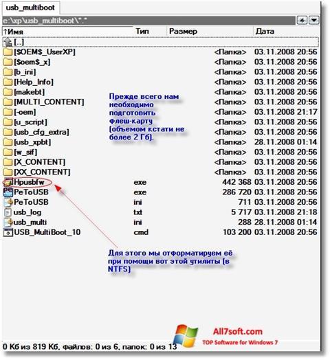 Screenshot MultiBoot per Windows 7