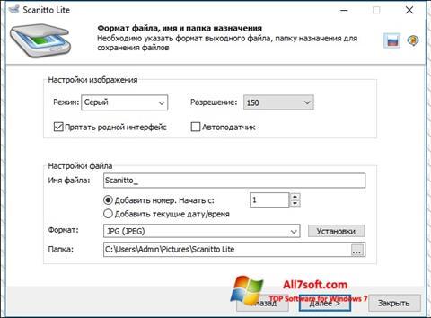 Screenshot Scanitto Lite per Windows 7