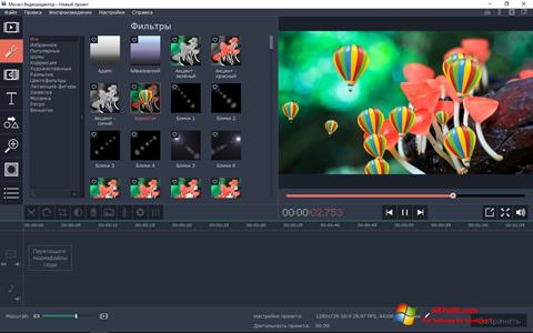 Screenshot Movavi Video Editor per Windows 7