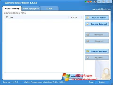 Screenshot WinMend Folder Hidden per Windows 7