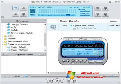 Screenshot JetAudio per Windows 7