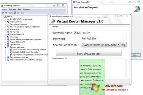 Screenshot Virtual Router Manager per Windows 7