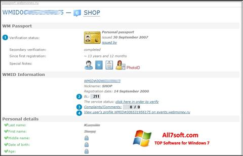 Screenshot WebMoney Keeper Classic per Windows 7