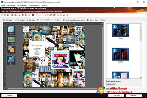 Screenshot Ashampoo Burning Studio per Windows 7