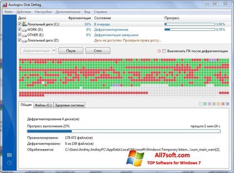 Screenshot Auslogics Disk Defrag per Windows 7
