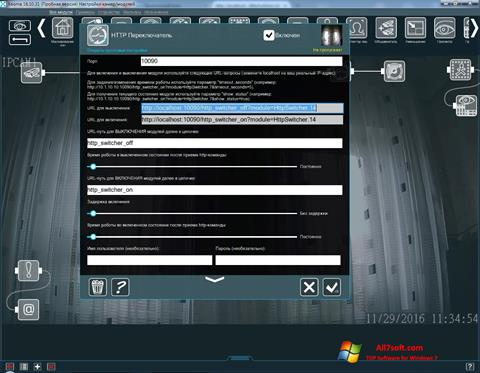 Screenshot Xeoma per Windows 7