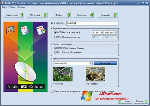 Screenshot Audio DVD Creator per Windows 7