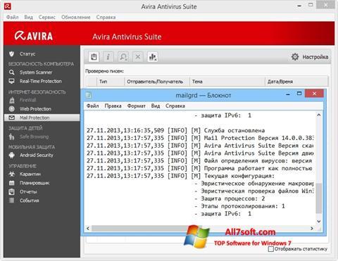 Screenshot Avira per Windows 7