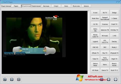 Screenshot RusTV Player per Windows 7