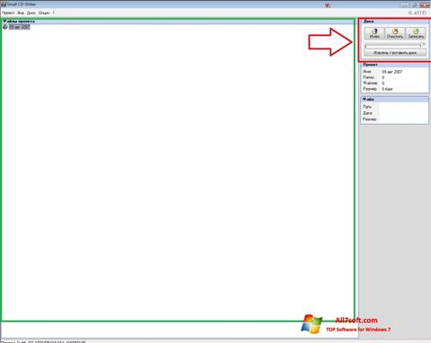 Screenshot Small CD-Writer per Windows 7