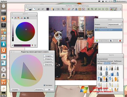 Screenshot MyPaint per Windows 7