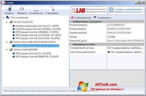 Screenshot R.saver per Windows 7