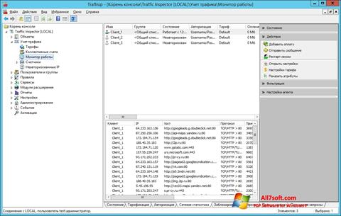 Screenshot Traffic Inspector per Windows 7