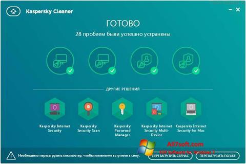Screenshot Kaspersky Cleaner per Windows 7
