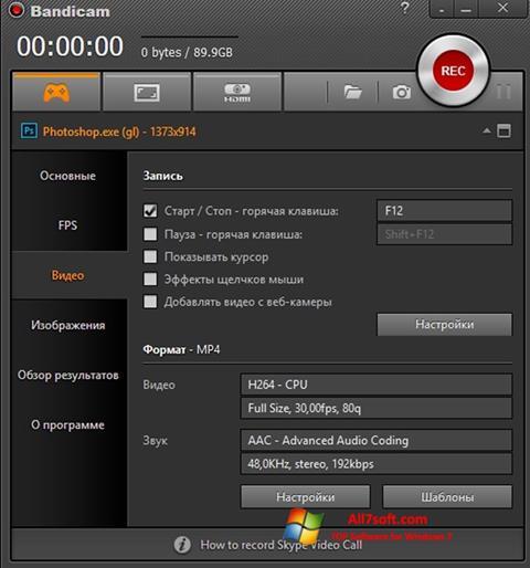 Screenshot Bandicam per Windows 7