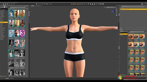 Screenshot DAZ Studio per Windows 7