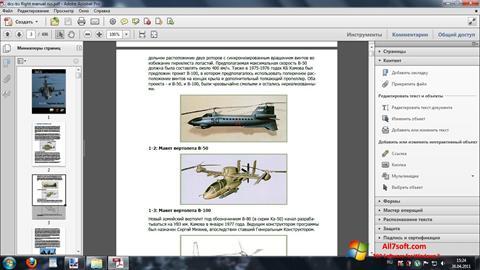 Screenshot Adobe Acrobat Pro Extended per Windows 7