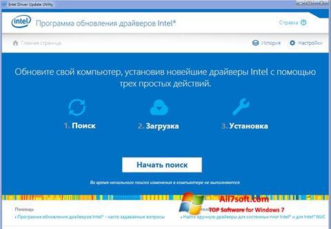 Screenshot Intel Driver Update Utility per Windows 7