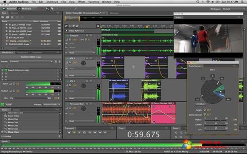 Screenshot Adobe Audition per Windows 7