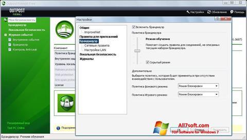 Screenshot Outpost Firewall Free per Windows 7