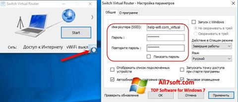 Screenshot Switch Virtual Router per Windows 7
